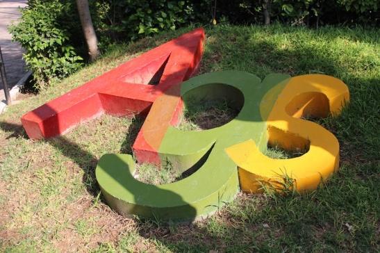 AGS sign in the Jardin de San Marcos. (Photo: Darren Popik)