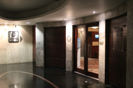 Entrance to the Admirals Club in Terminal 1. (Photo: Darren Popik)
